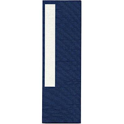 谷口松雄堂 折手本  3寸×9寸5分 画仙布表紙