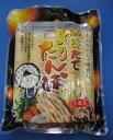 秋田比内食品 りたんぽ 5本 400g