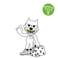 ギャングスタ-・ミュージック・ヴォリューム2/CD/AMIP-0264