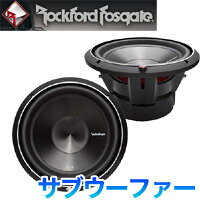 【Rockford Fosgate(ロックフォード)】15inch(38cm)4ΩDVCサブウーファー P3D4-15