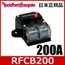 ROCKFORD FOSGATE ロックフォード 電源パーツ ヒューズホルダー&ヒューズRFCB200