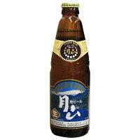 地ビール月山 ピルスナー 瓶 330ml