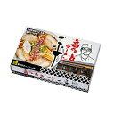 クックランド 喜多方ラーメン「一平」醤油味2食箱 240g