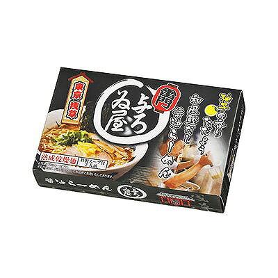 サニーフーズ 与ろゐ屋醤油味2食 CLKS-18