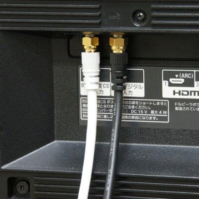 アンテナケーブル S-4C-FB差込式L型-ネジ式ストレート型 1m ホワイト HAT10-919LS(1本入)