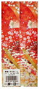 箸袋 きもの Lタイプ 500枚 桜と扇の雅 Lき-2