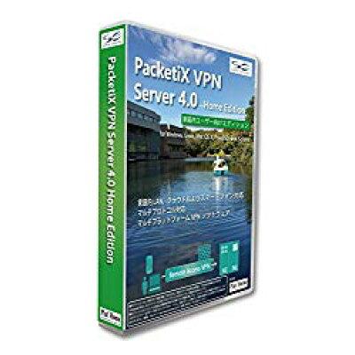 ぷらっとホーム PX4-BUNDLE-HOME-LIC-P PacketiX VPN Server 4.0 Home Edition パッケージ版