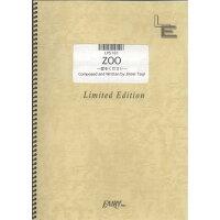 楽譜 ZOO~愛をください~ 蓮井朱夏 LPS 161 ピアノ・ピース ピアノ・ソロ オンデマンド