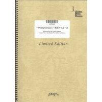 楽譜 ~Midnight Dejavu ミッドナイト・デジャヴ ~色彩のブルース EGO-WRAPPIN' LPS 094 ピアノ・ピース ピアノ・ソロ オンデマンド