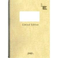 楽譜 LPV017 冷たい海 倉木麻衣 LPV017ツメタイウミクラキマイ
