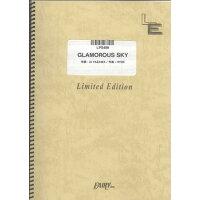 楽譜 GLAMOROUS SKY NANA starring MIKA NAKASHIMA LPS 499 ピアノ・ピース ピアノ・ソロ オンデマンド