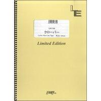 楽譜 LBS1338バンドスコアピース クローバー The Sketchbook LBS1338バンドスコアピース クローバーザスケッチブック