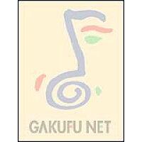 楽譜 ピンク・パンサーのテーマ PINK PANTHER,THE 4 Ep/Tu 輸入楽譜