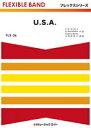 楽譜 FLX 36 U.S.A. DA PUMP フレックスシリーズ 五声部+打楽器