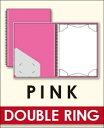 NN 31 ノート・ノート ダブルリング タイプ ピンク