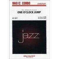 楽譜 AZco 807 ワン・オクロック・ジャンプ 復刻 ジャズ・マジック・コンボ G3 G→Eb