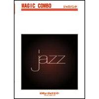 楽譜 AZco 818 ライズ RISE Herb Alpert 復刻 ジャズ・マジック・コンボ G3 Dm
