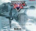 ゼビウス3D/G+ プレイステーションサウンドトラック 001 / ゲーム・ミュージック