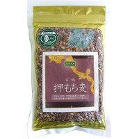 有機 押もち麦(300g)