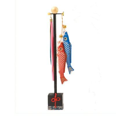 鯉のぼり 室内用小道具(スタンド染鯉のぼり)