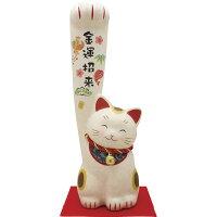 遠くの福も招き猫(金運招来) 006-0742