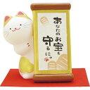 リュウコドウ のぞき猫貯金箱 金 018-0248C
