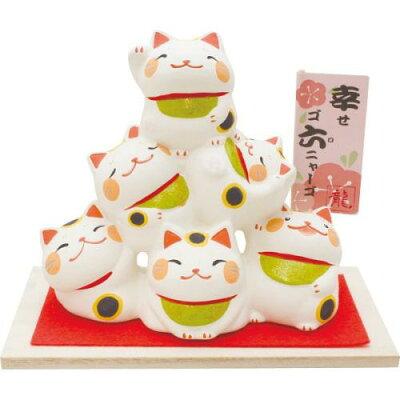 幸福団子 猫 019-0313C J
