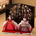 (アートスタンド 蒔絵屏風(15H) 桜(黒))