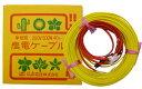 農電ケーブル 22540平行型