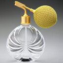 卓上 バルブ アトマイザー   フランス製 香水瓶 369872  タクジョウclgd