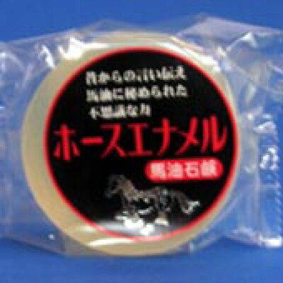カワムラ ホースエナメル 馬油石鹸 120g