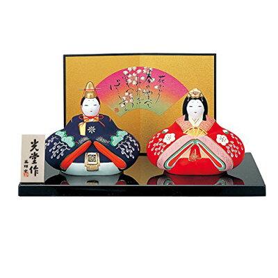 桃の節句 ひな人形 錦彩 親王 座雛 華舞・小 2413