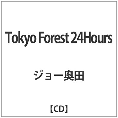 Tokyo Forest 24Hours/CD/MIMJ-0011