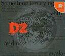 DC Dの食卓2 Dreamcast