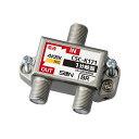 サン電子 4K・8K衛星放送対応 1分岐器 CSC-K171