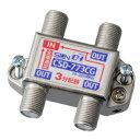 サン電子 らくコネ付屋内用3分配器 全電通型 CSD-773CG-L