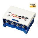 サン電子 4K・8K衛星放送対応 屋外用3分配器 全端子電流通過型 HDS-K73FG