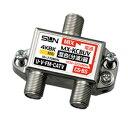 サン電子 4K・8K衛星放送対応 CS・BS/UHF・V・FM・CATV混合器 MX-KCBUV