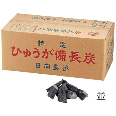 商品コード:QMK2602 白炭 日向 宮崎 備長炭 丸割混合 2級並 12kg