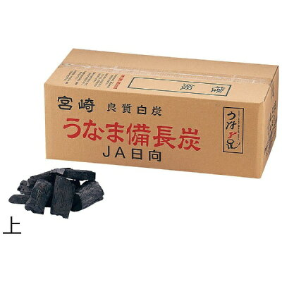 商品コード:QMK2701 白炭 うなま 宮崎 備長炭 丸割混合 2級上 12kg