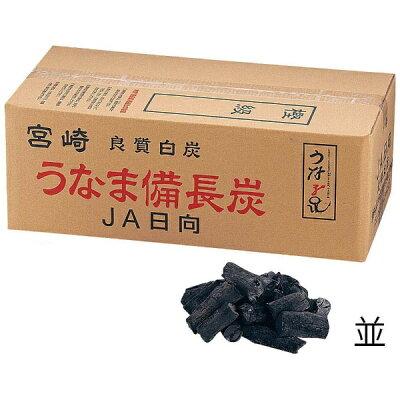 商品コード:QMK2702 白炭 うなま 宮崎 備長炭 丸割混合 2級並 12kg