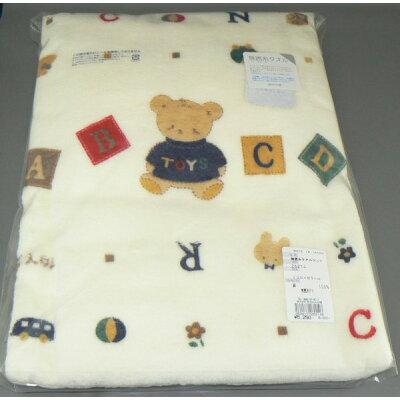 赤ちゃんの城無撚糸タオルケットトーイズ26214