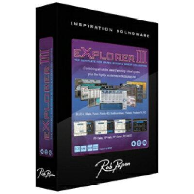 Rob PapeneXplorerIIIUPG アップグレード版