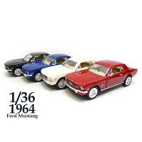 フォード マスタング 1964 201-667 KiNSMART キンスマート ミニカー WB モーターサイクル 1/36 アメリカン