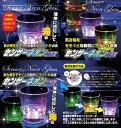 飲み物を注ぐと光るセンサーネオンジョッキ 500ml 305-462