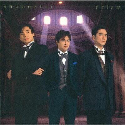 Prism/CD/JECN-0006