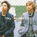 Hey!みんな元気かい?/CDシングル(12cm)/JECN-0022