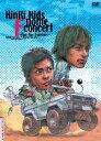 KinKi Kids Dome F concert~Fun Fan Forever~/DVD/JEBN-0022
