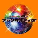 ファンタスティポ/CDシングル(12cm)/JECN-0064
