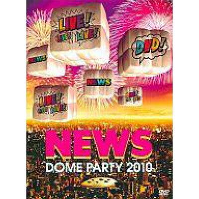 NEWS DOME PARTY 2010 LIVE!LIVE!LIVE!DVD!(初回限定盤)/DVD/JEBN-0104